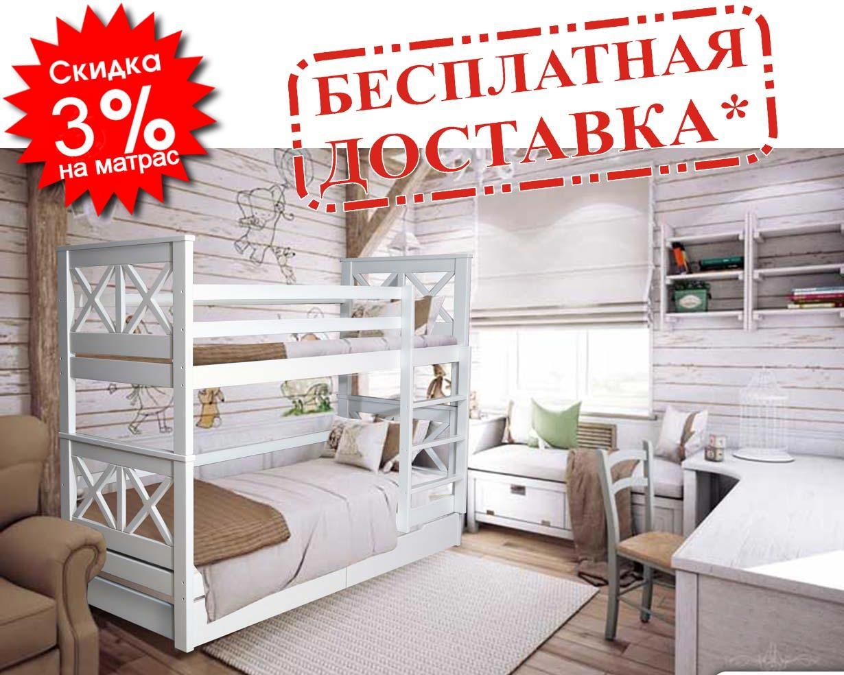 👪Двухъярусная кровать Лея 80х190 см ТМ Mr.Mebl