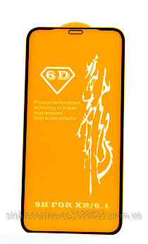 Защитное стекло 5D iPhone XR Black