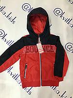 Куртка для мальчика весна размеры 4-14 лет