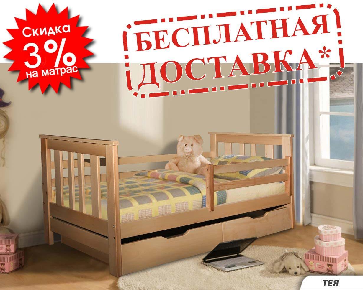 👪Дерев'яне ліжко Тея 80х190 см ТМ Mr.Mebl