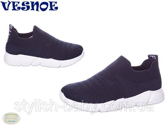 88467763b Детская обувь 2019. Детская спортивная обувь бренда Jong Golf (Vesnoe) для  мальчиков (рр. с 31 по 36)
