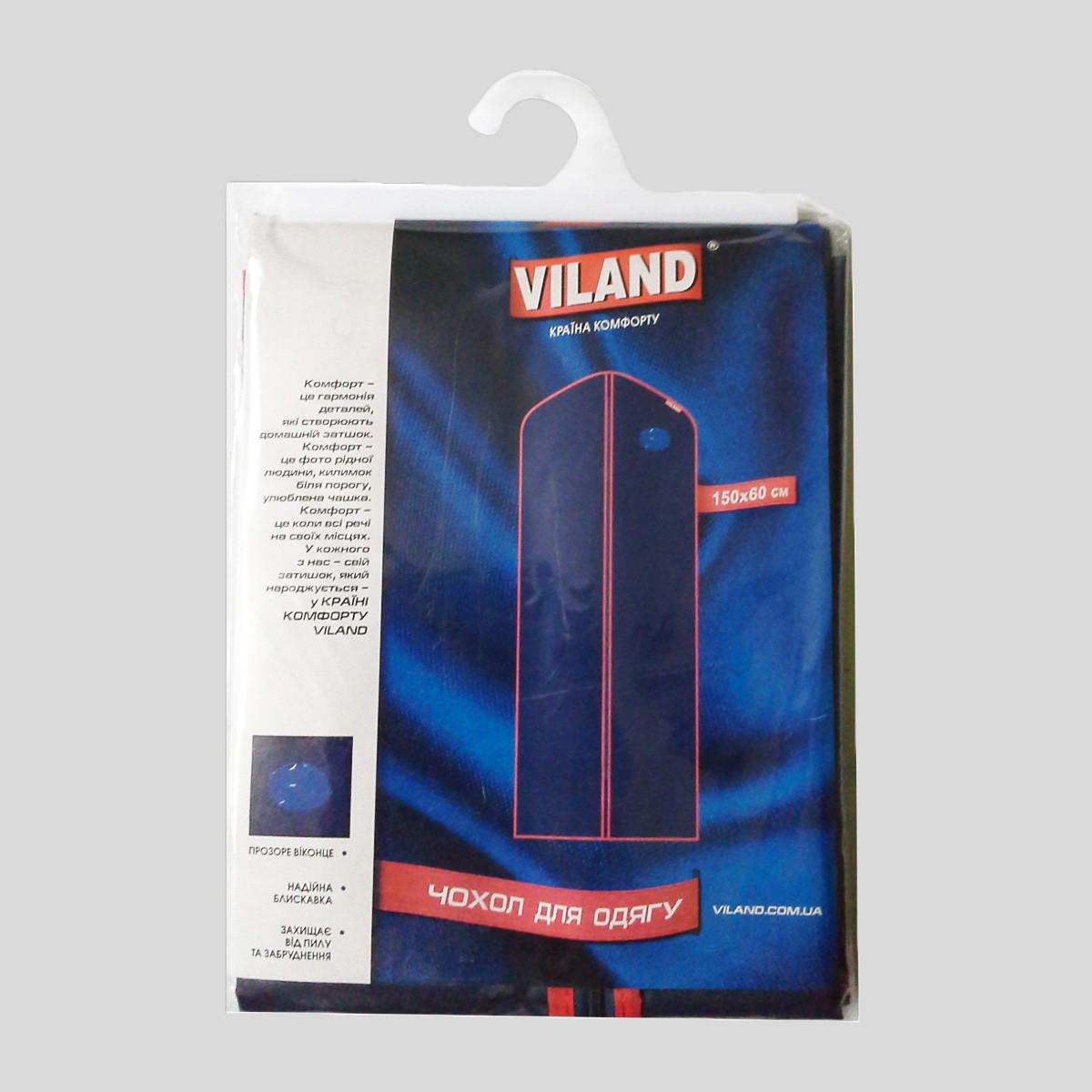 Чехол для одежды Viland 60х150 cм