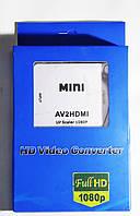 Переходник AV-HDMI, фото 1
