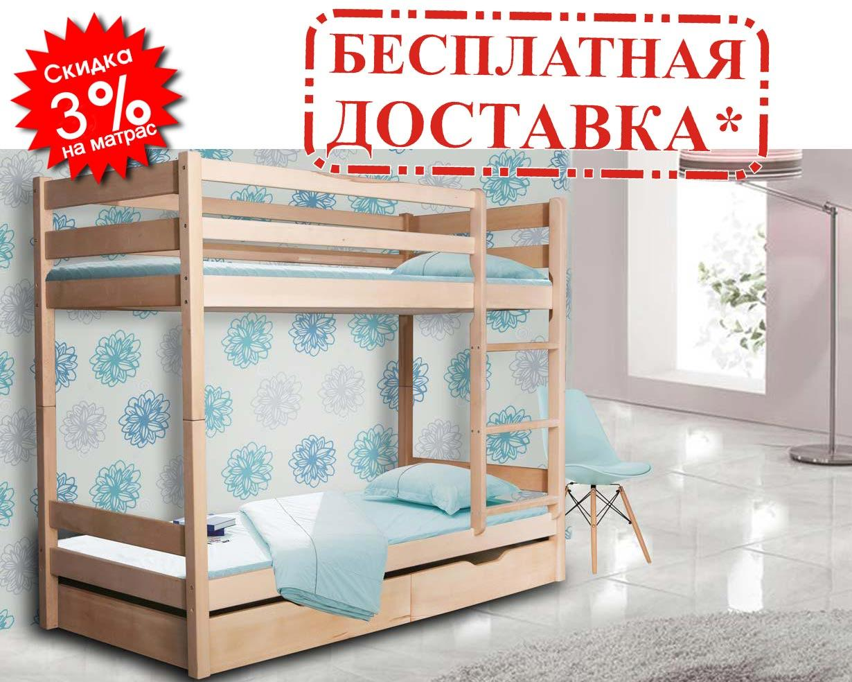 👪Двухъярусная кровать Донни 80х190 см ТМ Mr.Mebl