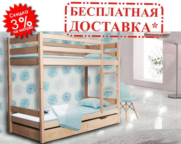 👪Двухъярусная кровать Донни 80х190 см ТМ Mr.Mebl, фото 2