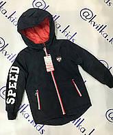 Курточка весенняя для мальчика размеры 4-14 лет