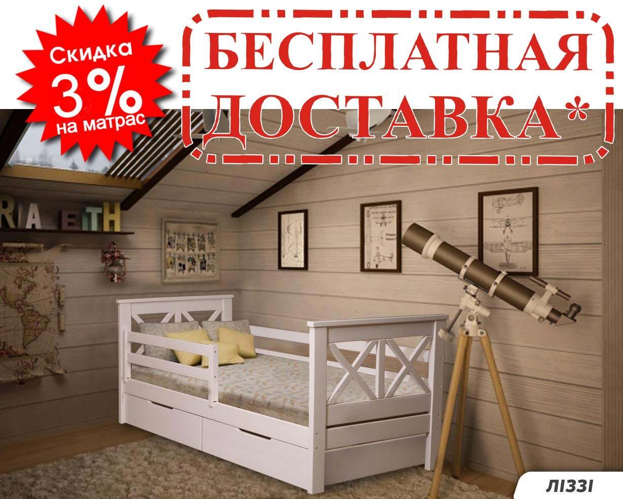 👪Дерев'яне ліжко Ліззі 80х190 см ТМ Mr.Mebl