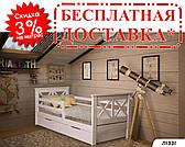 👪Деревянная кровать Лиззи 80х190 см ТМ Mr.Mebl