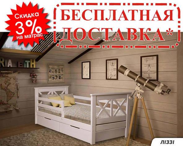 👪Дерев'яне ліжко Ліззі 80х190 см ТМ Mr.Mebl, фото 2