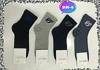 Шкарпетки дитячі хлопкові ароматизовані гурт