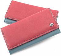 Розовый кошелек матовый кожаный ST высокого качества. От поставщика SB634 Pink
