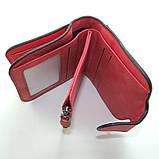 Красный кошелек маленький женский на кнопке, фото 4