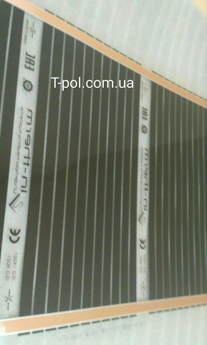 Теплый пол под ламинат пленка 150 вт/м2 In-therm t305 корея
