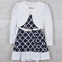"""Платье детское """"Виолетта"""" с болеро 6-7-8-9-10 лет (122-140 см). Бело-синее. Оптом"""