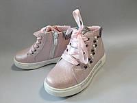"""Детские ботинки для девочки """"Lucky розовые"""" 29, 31 размер"""