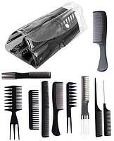 Профессионалный парикмахерский набор из 10 расчесок в прозрачном чехле.