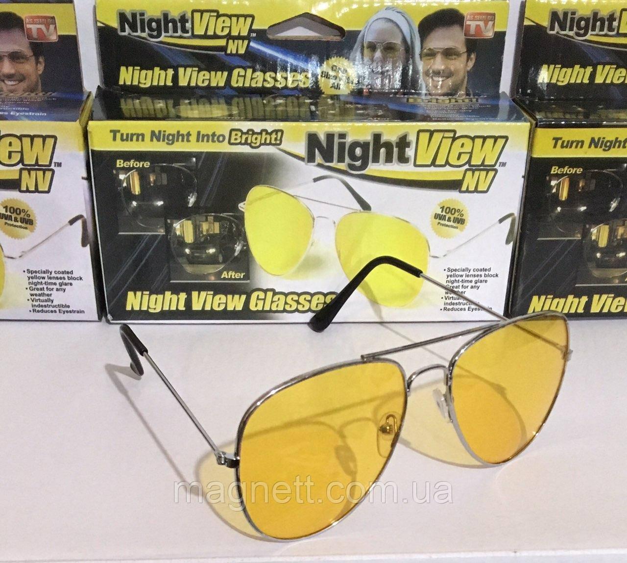 Антибликовые очки капли HD Vision очки авиаторы от солнца