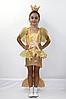 Карнавальний костюм Золота Рибка №2