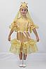 Карнавальний костюм Золота Рибка №3