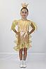 Карнавальний костюм Золота Рибка №4