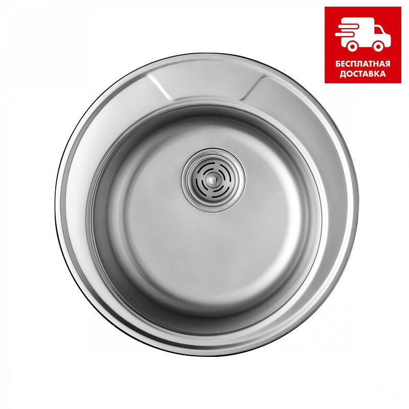 Мойка для кухни врезная Ula hb 7104 zs (D490) satin