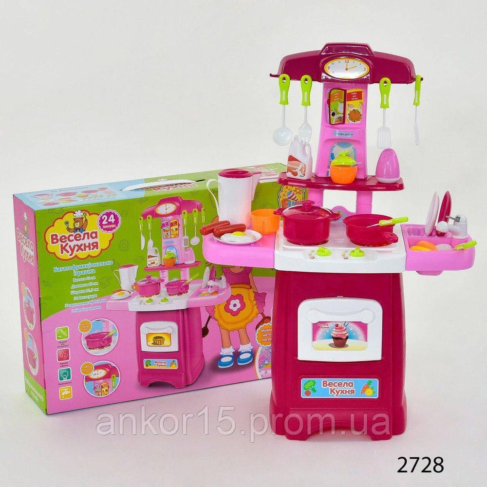 Детская игровая кухня 2728 L, течет вода