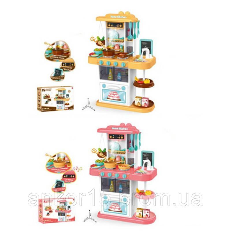 Детская игровая кухня 889-151-152, течет вода