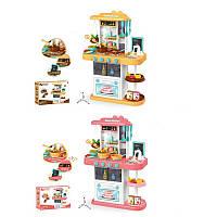 Детская игровая кухня 889-151-152, течет вода, фото 1