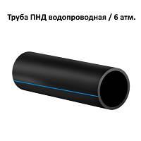 Труба полиэтиленовая 20 мм черная ( 6 атм. 100 м )