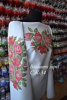 Женская заготовка сорочки СЖ-34, фото 1