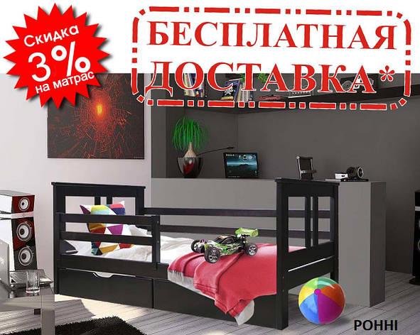 👪Деревянная кровать Ронни 80х190 см ТМ Mr.Mebl, фото 2