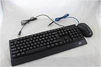 Клавиатура + Мышка combo led M710, Набор мышки и клавиатуры проводной