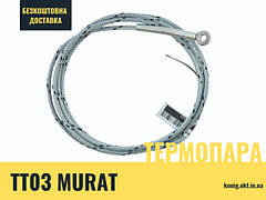 TT03 TC-M5-L030-K,5.J Yüksüklü Термопара на Murat