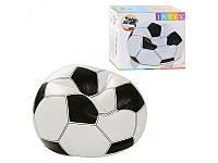 Надувное кресло Intex 68557 Футбольный мяч, 110-108-66 см