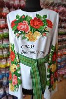 Женская заготовка сорочки СЖ-35, фото 1