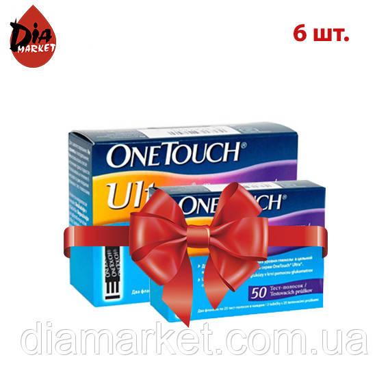 Тест-полоски ВанТач Ультра (OneTouch Ultra) - 6 упаковок по 50 шт.