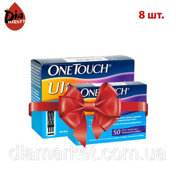 Тест-полоски ВанТач Ультра (OneTouch Ultra) - 8 упаковок по 50 шт.