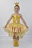 Карнавальный костюм Золотая Рыбка №1