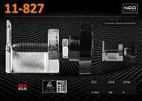 Съемники рычагов стеклоочистителя NEO 11-827