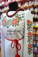 Женская заготовка сорочки СЖ-37, фото 1