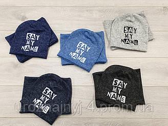 Комплект шапка и хомут с принтом подкладка х/б р50-52. 5 шт в упаковке.