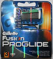Gillette Fusion Proglide упаковка 3 штуки оригинал