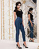 Женские джинсы МОМы с завышенной талией