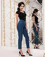 Женские джинсы МОМы с завышенной талией, фото 1