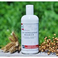 Шампунь для укрепления волос ЯКА Аптекарская серия, ЯКА, 500 мл
