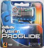 Gillette Fusion Proglide упаковка 4 штуки оригинал