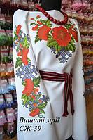 Женская заготовка сорочки СЖ-39, фото 1