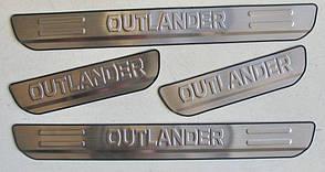 Mitsubishi Outlander 2015 накладки на пороги дверных проемов тип B