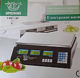 Весы торговые Урожай УВЕ-40, фото 8