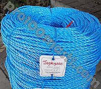 """Полипропиленовая веревка """"Геркулес""""  диаметр 4,5 мм."""